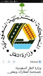 اخبار وزارة النقل لشاحنات