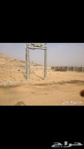 أراضي للبيع مكة المكرمة (ملكان)