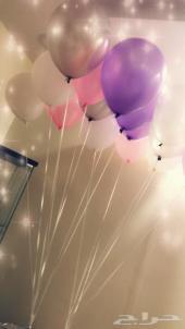 بالونات هيليوم توزيعات هدايا