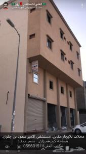 شقة عوايل الغسانيه1