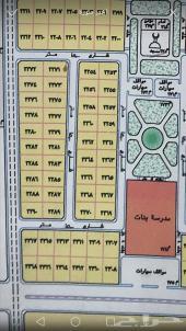 للبيع مخطط النعيم رابغ شارع بن لادن