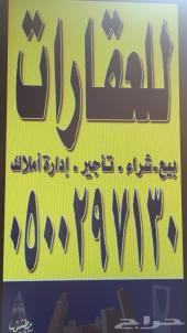 أراضي مخططات نمار ( بيع - شراء - تأجير )