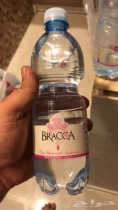 فرصه  ماء إيطالي 14 الف شد 12 حبه في الشد 330