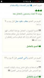 نوفر ونستقدم جميع العمالة السودانية خلال اسبو