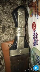 جنبيه او سكين كبير