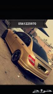 ورشة سيارات في جدة