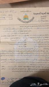 ارض للبيع في حي الضاحيه ح4م3