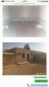 استراحه شباب عزاب للايجار شرق الرياض