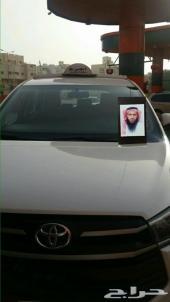 توصيل مشاوير مكة جدة المطار الطايف المدينة