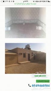 استراحه شباب عزاب شرق الرياض للايجار