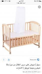سرير اطفال لم يستخدم شبه جديد