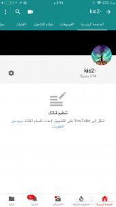 قناة باليوتيوب للبيع