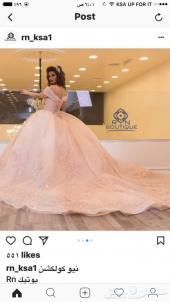 فستان زواج وشبكة مستعمل