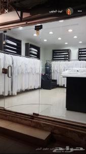 ثياب جديده للبيع بسعر خاص تصفيه