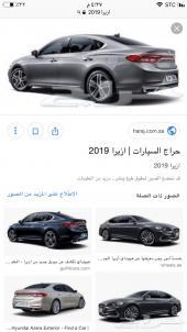 ازيرا للبيع أصفار 2019