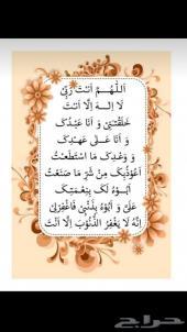 مشوار جدة الاخ( مصدوم)