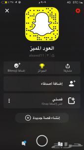 مزاد على ربع كيلو عود مروكي محسن فاخر
