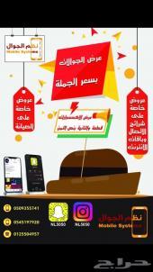 مصمم انفوجرافيك وموشن عن بعد للجميع