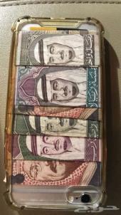 فلوس الملك عبدالعزيز مدري فهد كامله