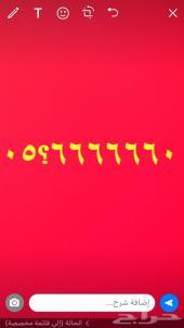 ارقام مميزه سداسي 3-3-3-3-3-3-6..5-0 و 4-4-4-