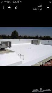 عزل اسطح شركه عزل اسطح عوازل اسطح وخزانات