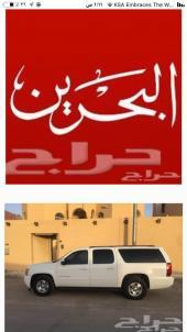 مندوب توصيل من الرياض الى الدمام او البحرين