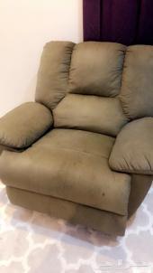 مزاد على كرسي هزاز