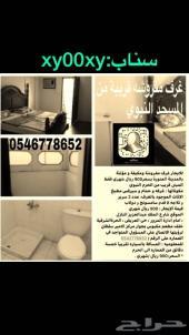 شقه مفروشه غرفتين 1550شهري وثلاث غرف 2250شهري