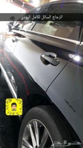 التقنية الألمانية الزجاج السائل للسيارات