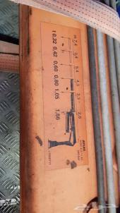 كرين اطلس الماني 1.5طن 3وصلات طول 4.3متر