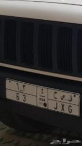 للبيع لوحة للمرسيدس AMG 63تحمل رقم63