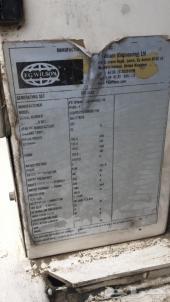 مولد كهربائي بيركنز الأصلي موديل 2011