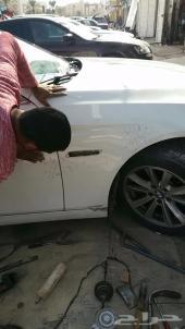 تعديل ركن BMW
