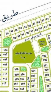 للبيع أرض في حي غرناطه بلك ( ها)
