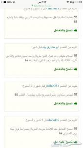 طربال سيارات شوف التقييمات