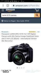 كاميرا للبيع  الرائعة لوميكس fz70