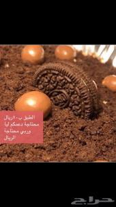 حلا بيت لايفوتكم لذيذ جدا