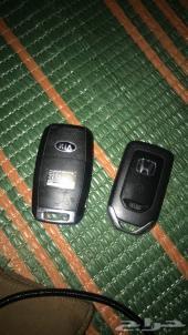 مفتاح اكورد من 13 لين 17 و كيا ابتماء و كادنز