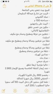 عماير للبيع عروض حصريه
