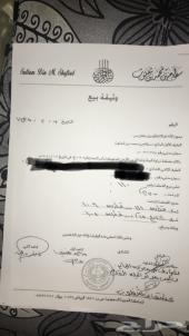 ثلاث اراضي للبيع في مركز الجله غرب الرياض