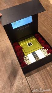 صندوق هدايا بشاشة HD جمله