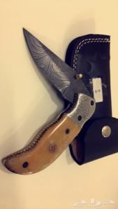 سكاكين مطويات دمشقي مميزة للغاية سكين فرصة
