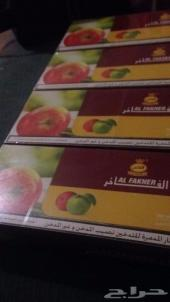 معسل تفاحتين فاخر اماراتي 2020