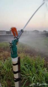 رشاش ماء زراعي كبير