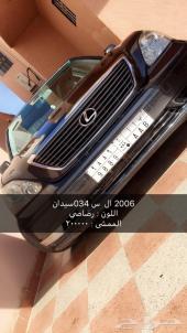 لكزس ال س 034سيدان 2006