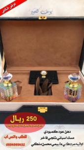 اهدي من تحب . صندوق هدية فخم مع التوصيل مجانا