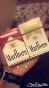 للبيع دخان مالبورو امريكي سعودي القديم