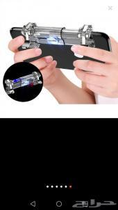أزرار تحكم لألعاب الجوال عالية الجودة