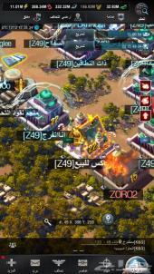 قلعة في لعبة صقور العرب 330 مليون قوتها للبيع