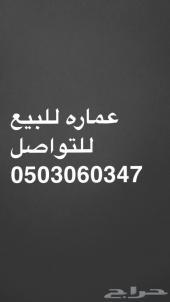 فرصه عماره للبيع اربع شقق بحي باقدو جديده